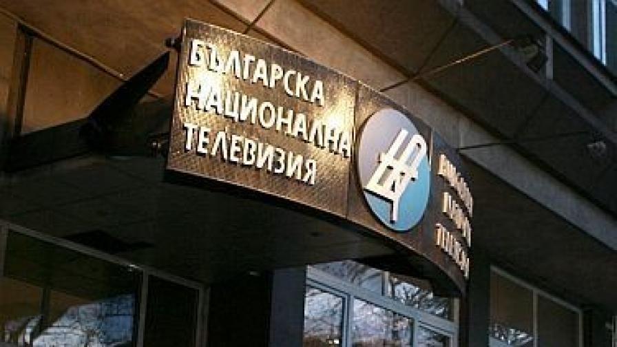 БНТ, Би Ти Ви и Нова отговориха на Миков и Сидеров