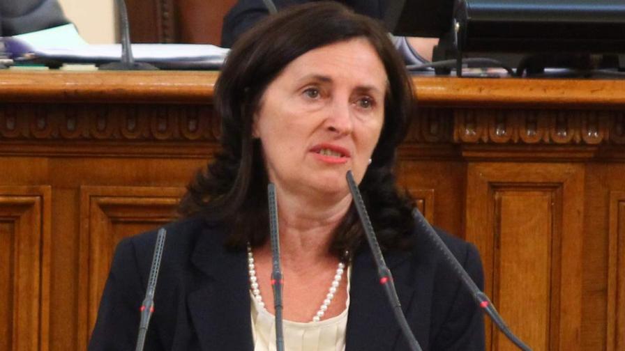 Бобева: ЕС харесва промените в Закона за обществените поръчки