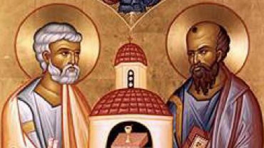 Светите апостоли Петър и Павел