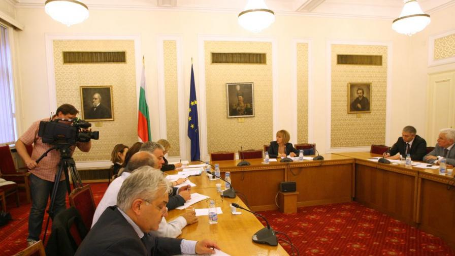Предишното заседание на комисията беше на 27 юни
