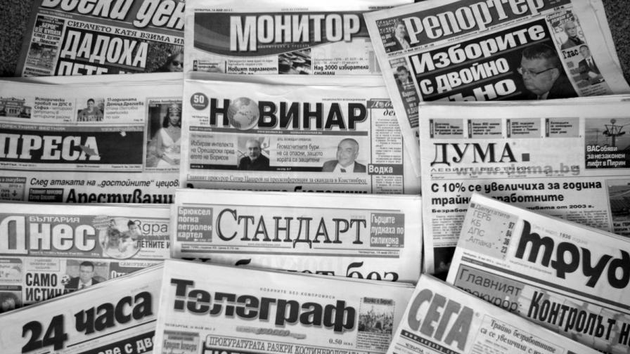 """""""Капитал Daily"""": Отказаният ДДС стигна до Брюксел"""