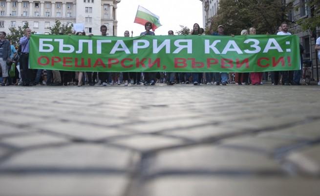 Хиляди аплодираха президента в 22-ия ден на протести