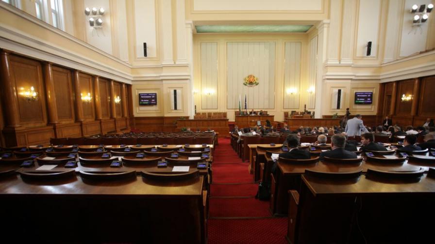 Депутати промениха Закона за СРС