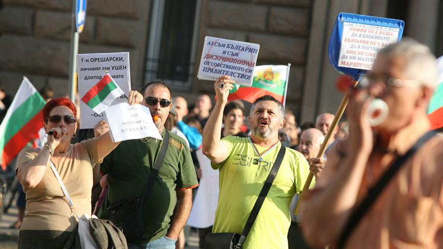 29-ти пореден вечерен протест в столицата