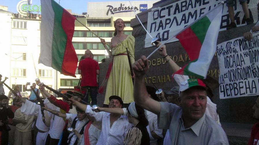 """""""Свободата води народа"""" в 30-ия ден на протест в София"""