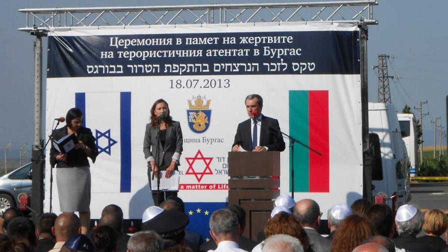Орешарски: Няма да подам оставка
