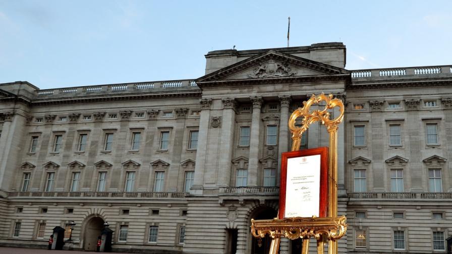 Светът очаква да зърне новия британски принц