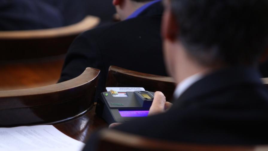 НС прие на първо четене актуализацията на бюджета