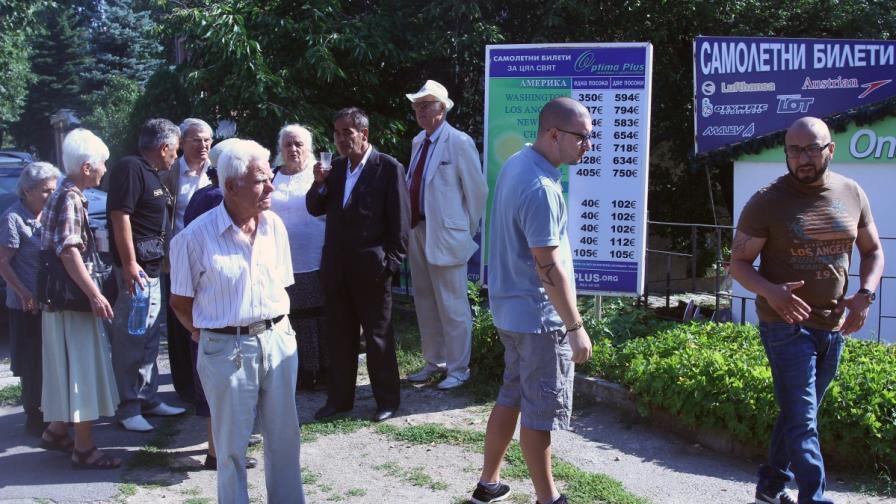 Поддържниците на правителството на Орешарски пред посолството на САЩ