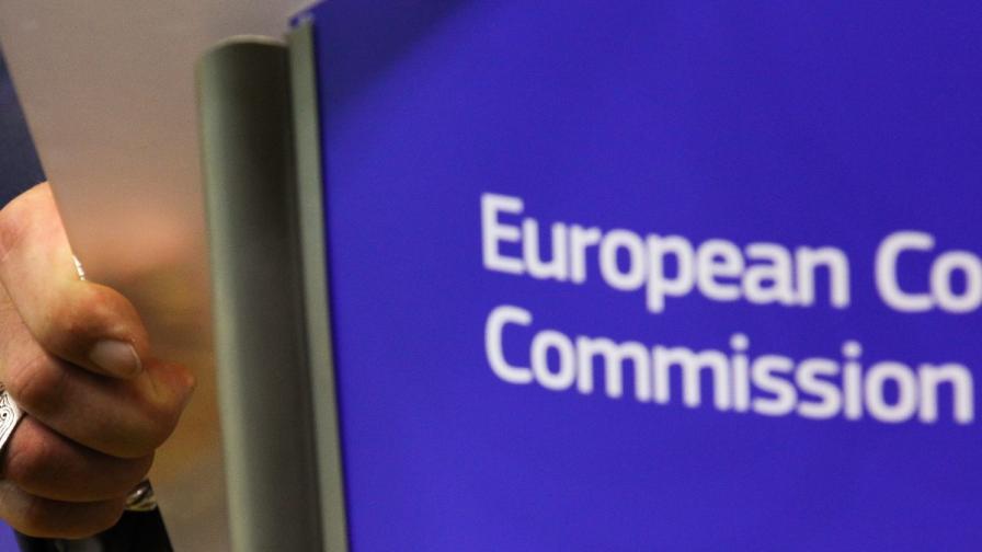 Писмо до ЕК във връзка с реформите в сигурността в България