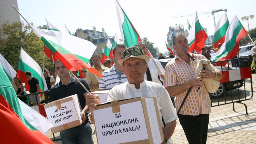 """От градинката пред Кристал до Министерски съвет гражданската инициатива """"За нов Обществен договор"""" проведе шествие"""