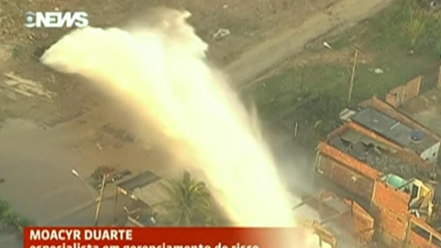 Малко цунами заради спукана тръба в Рио де Жанейро
