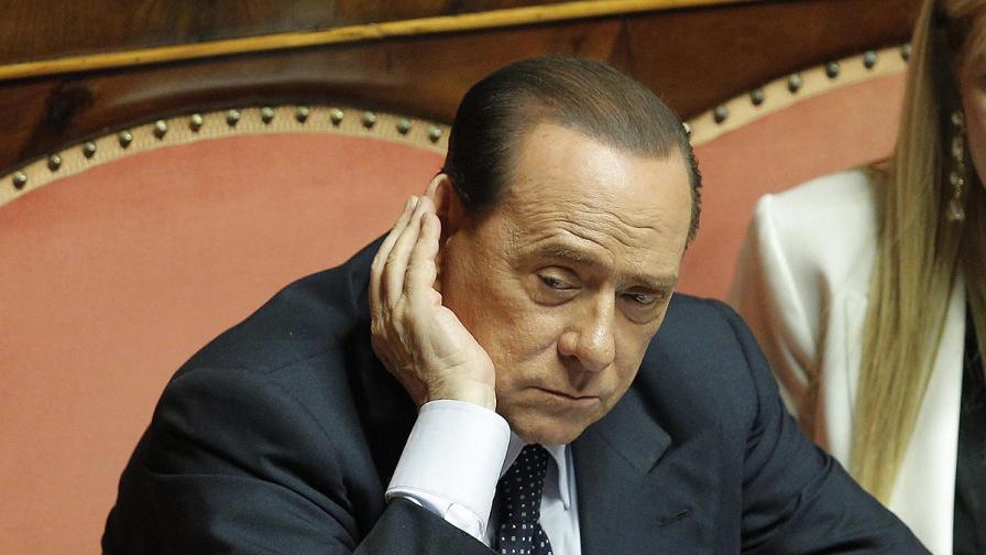В Касационния съд на Италия започна съдбовно за Берлускони дело