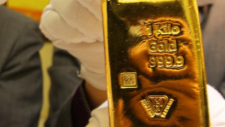 Британската централна банка продавала заграбено от нацистите злато