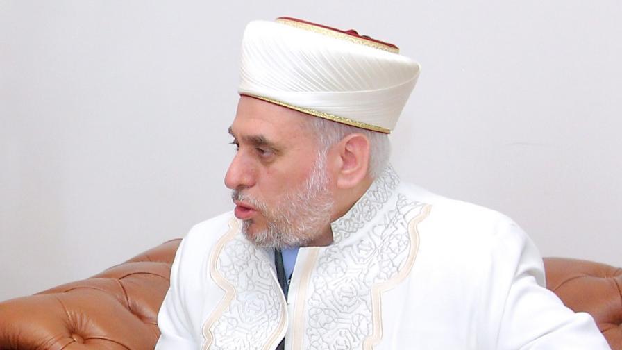 Главният мюфтия д-р Мустафа Хаджи