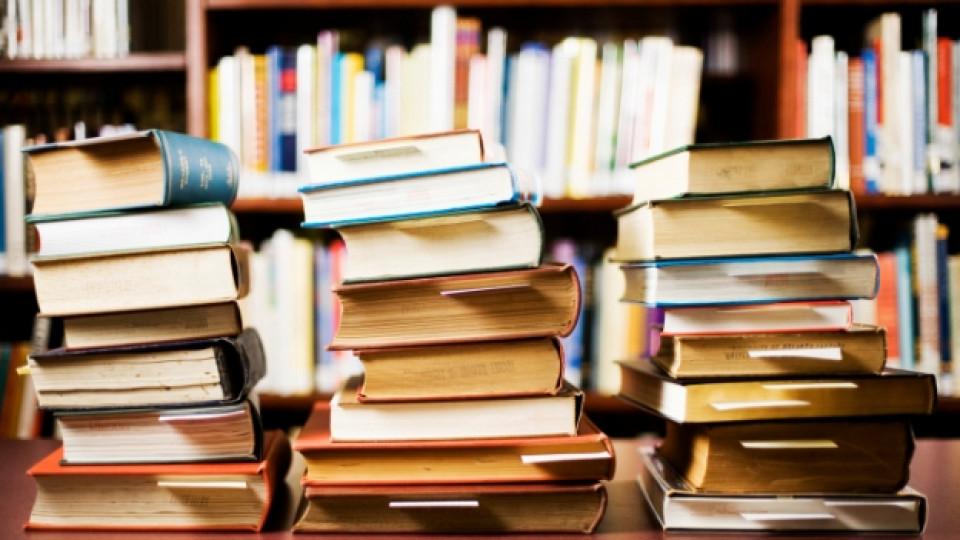 Как да си направим книгоразделител