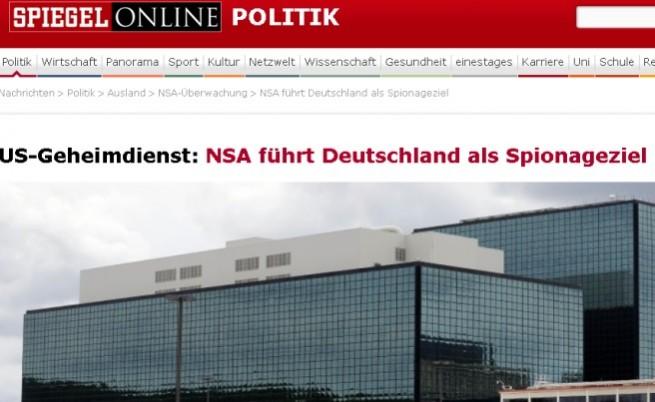 Германия и ЕС - приоритет на американското разузнаване