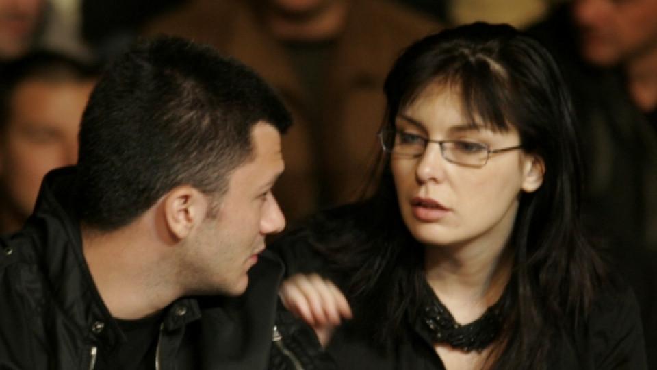Жени Калканджиева заедно с Тачо