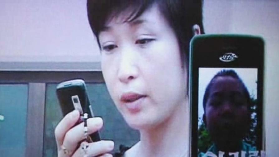 Северна Корея произвежда мобилни телефони