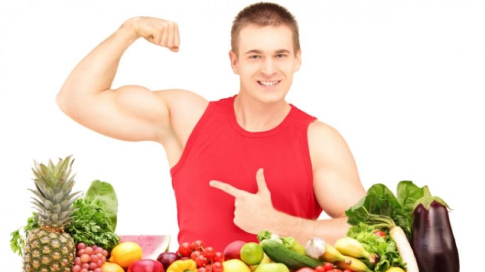 Плодове, подходящи за мъже