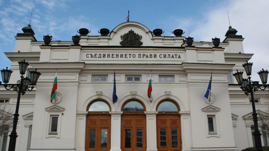 Извънредно заседание на парламента за актуализацията на бюджета