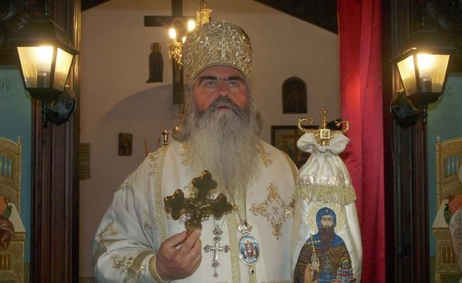 40 дни от смъртта на митрополит Кирил