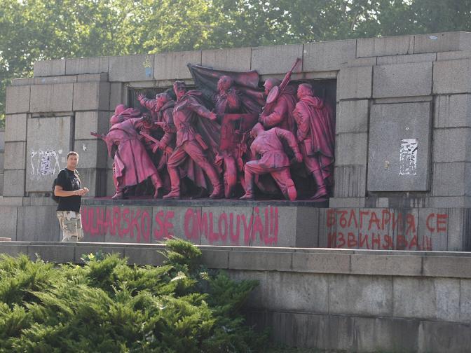 съветската армия паметник
