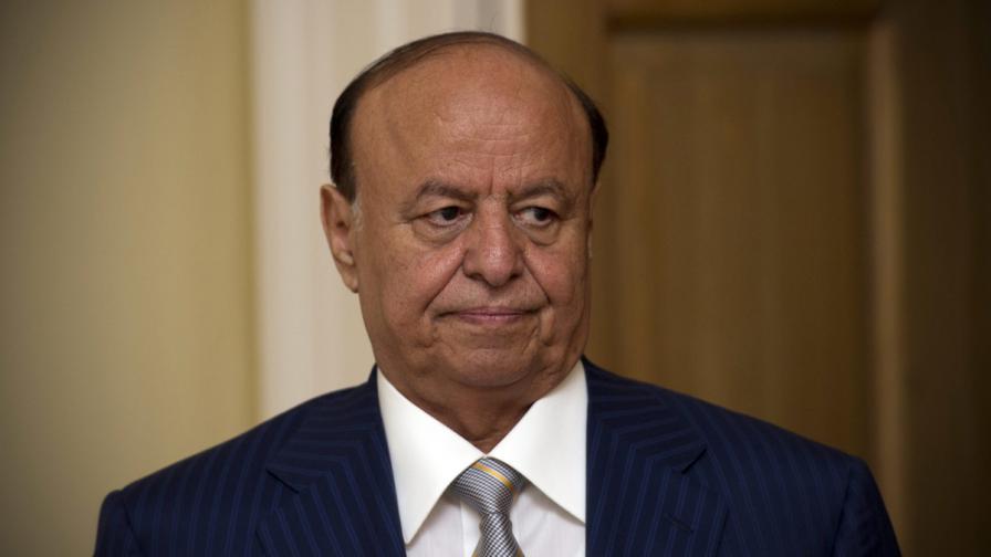 Йеменският президент Абд Рабу Мансур Хади