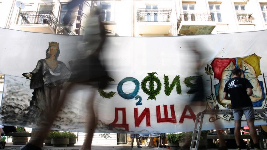 """Четвъртата седмица на """"София диша"""" е посветена на музиката"""