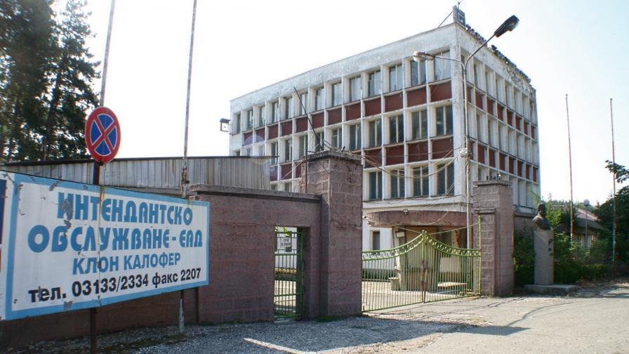 МО уволнява шефове след протеста на шивачките в Калофер