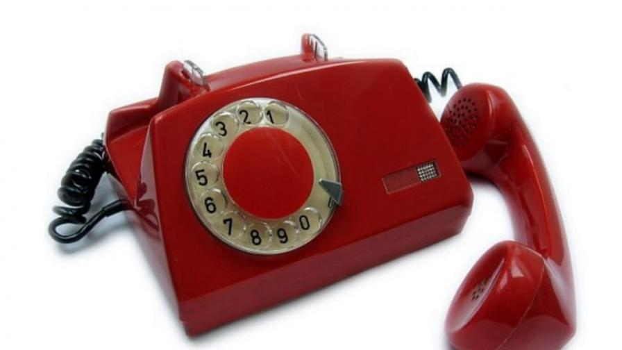 Червеният телефон навърши 50 години