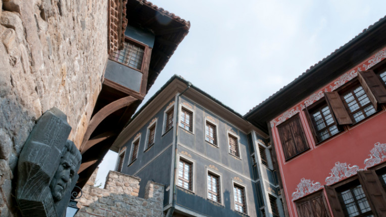 Пловдив Стария град