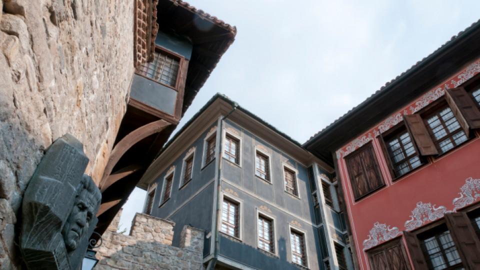 Фолклорни настроения от цял свят в Пловдив