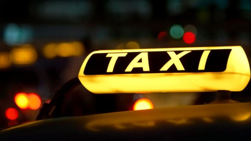 Имам ли права в таксиметровия автомобил