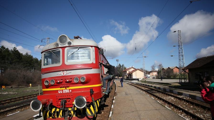 Цацаров разпореди проверка в БДЖ заради сигналите за некачествени ремонти