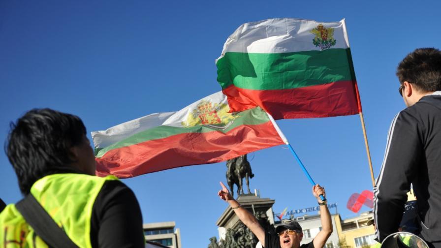 93-та вечер граждани протестират срещу правителството