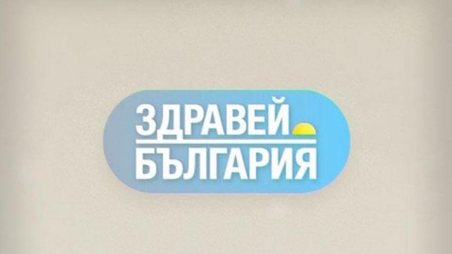 Анна Цолова и Виктор Николаев начело на сутрешния блок на Нова ТВ