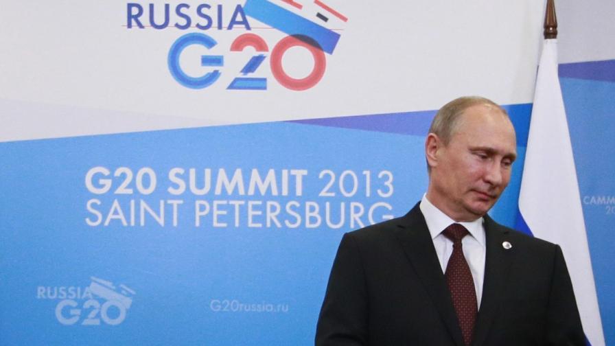 """""""Гардиън"""": Г-20 и Сирия - представлението на Путин"""
