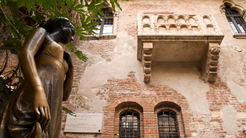 Легендарният балкон на Жулиета във Верона, Италия