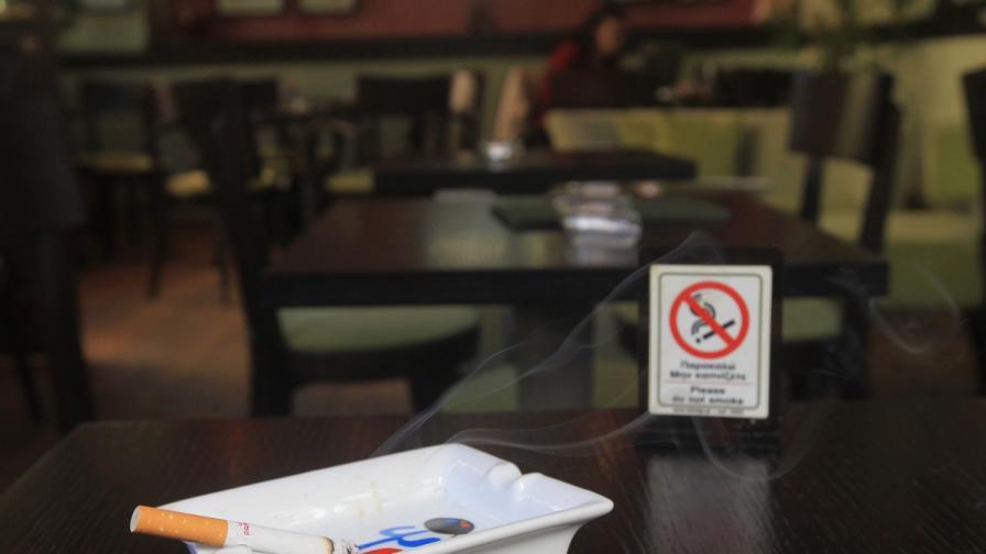 Не пипайте забраната за пушене!