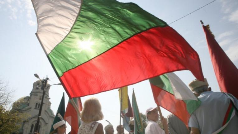 Независимост национален празник честване знаме годишнина