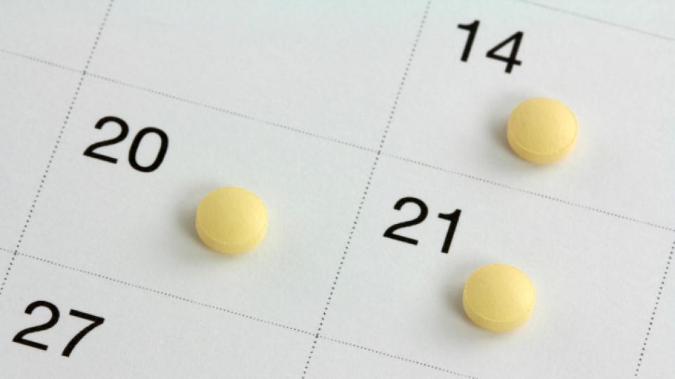 В търсене на по-добрата контрацепция