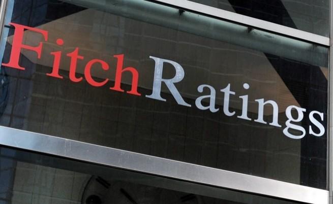 Fitch повиши кредитния рейтинг на България