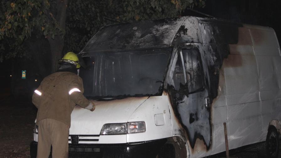 Пак запалени коли в София и Казанлък