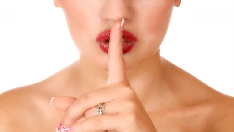 тайна жена