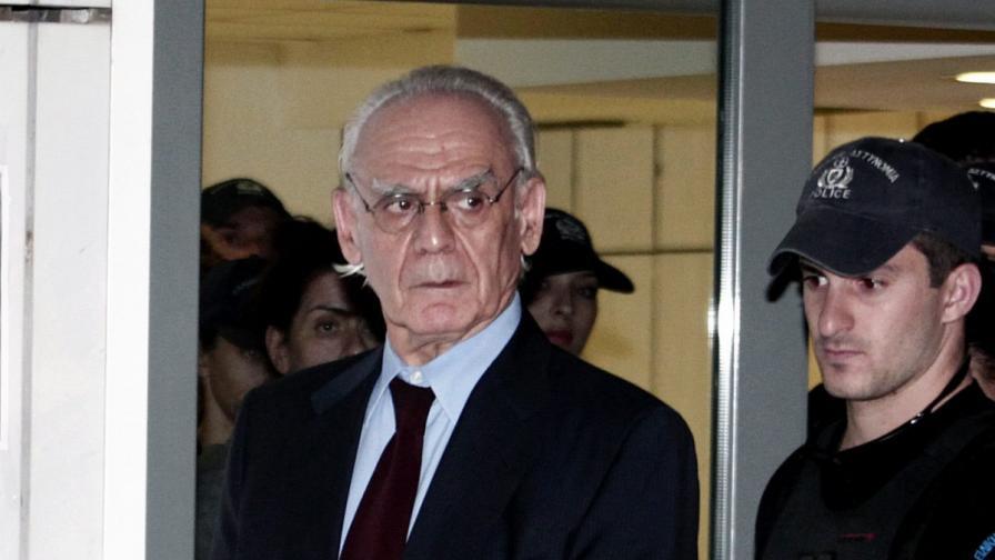 Осъдиха бивш гръцки министър на 20 години затвор за корупция