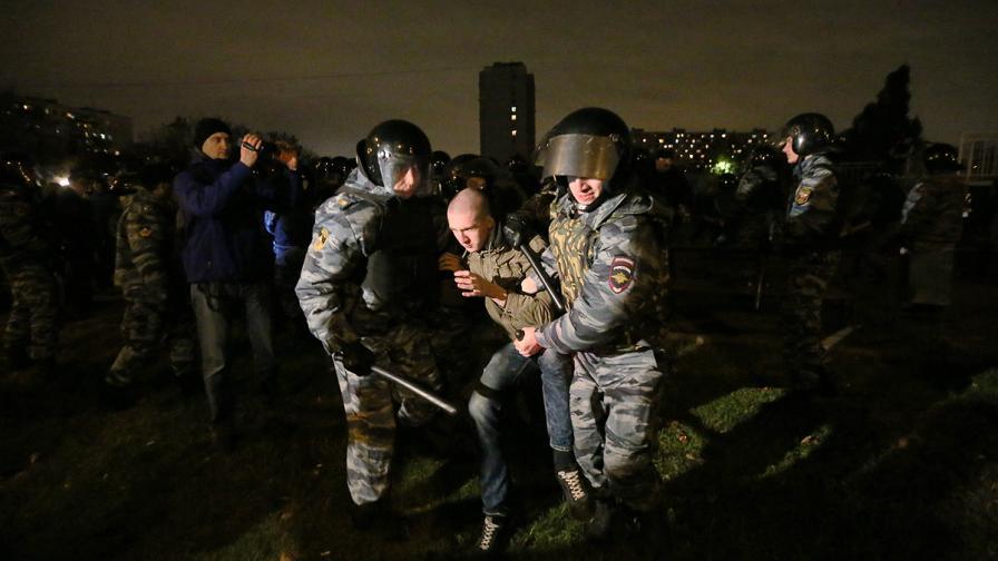 В Москва избухнаха сблъсъци на националисти и спецчасти