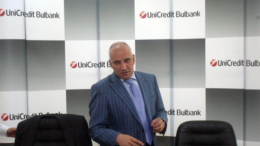 """""""Глобъл финанс"""": """"УниКредит Булбанк"""" е най-добрата българска банка"""