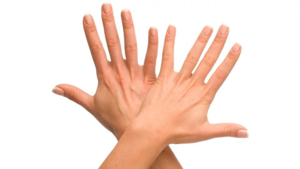 """""""Ръцете ти единствено виновни"""""""