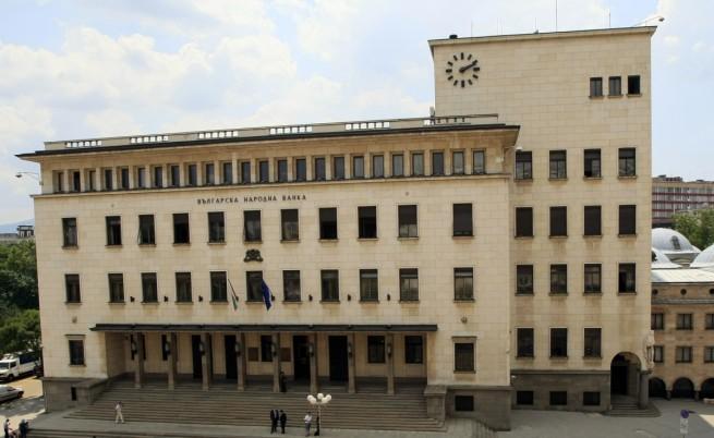 За първи път в историята в България: 0.0 лихвен процент